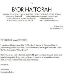 Approbation from Ilana Attia (B'Or Ha'Torah) Button