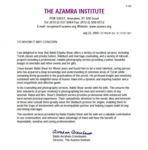 Approbation from Rabbi Avraham Greenbaum