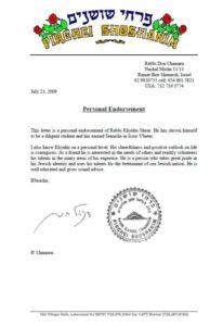 Approbation from Rabbi Daniel Channen