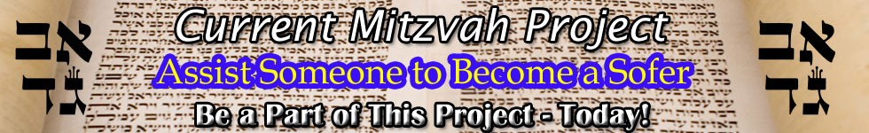 Assist Reb Eliyahu to Finish his Safrut studies