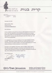 Thank You Letter from Bayit LePletot - Girls Town Jerusalem - to Chessed Ve'Emet For Their Help