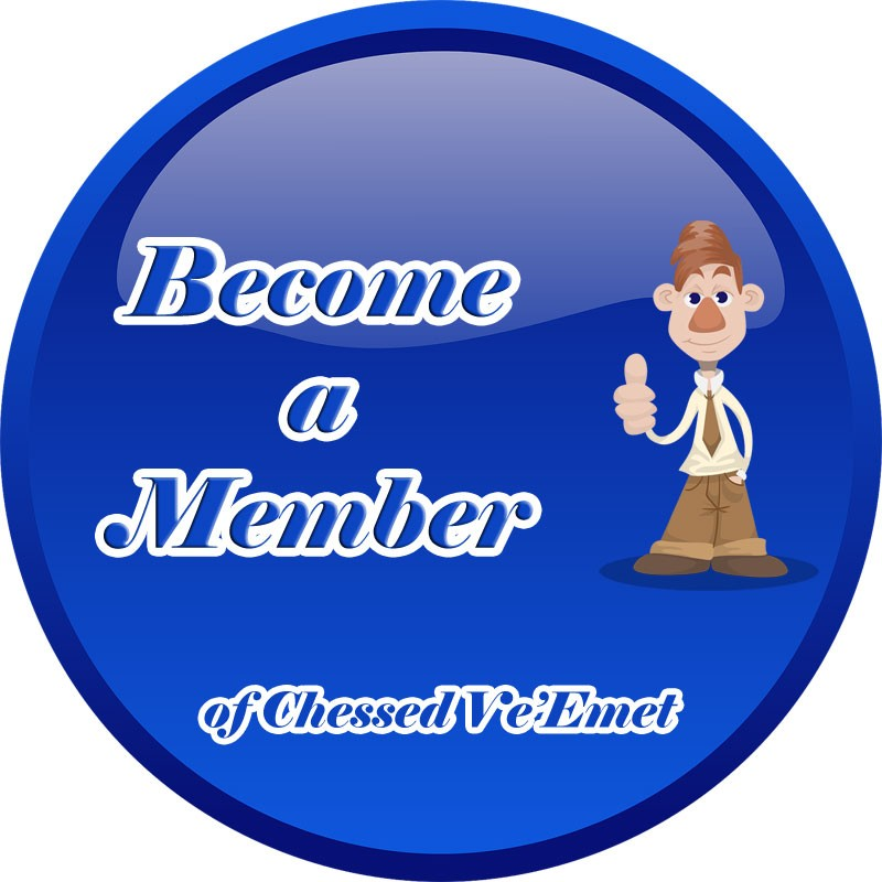 Become a Member of Chessed Ve'Emet