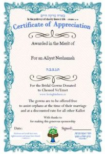 Bridal Gown Certificate to Donors
