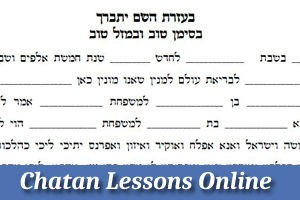 Chatan Lessons In-Person and Online Button