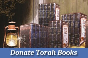 Donate Torah Books