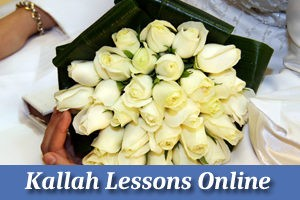 Kallah Lessons Online and In-Person Button