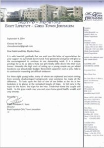 Letter of Thanks from Bayit Le'Pletot - Girls Town Jerusalem - to Chessed Ve'Emet
