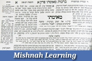 Mishnah Learning Button