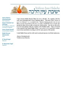 Approbation from Rabbi Aharon Schenkolewski for Rabbi Eliyahu Shear's Book Parshah in Just Two Minutes!