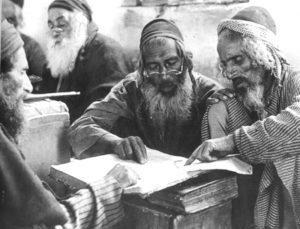 Teimani Jews Studying Torah Together