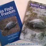 Tuvia Finds His Freedom Books in English and Hebrew