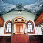 Uniondale Shul Interior