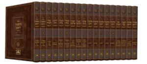 Oz VeHadar Abir Yaakov Books