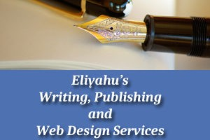 Eliyahu's Writing, Publishing, and Web Design Services