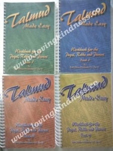 Talmud Made Easy Volumes 1-4