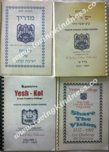 Publications Designed by Eliyahu Shear