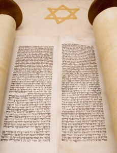 Sefer Torah - a Torah Scroll
