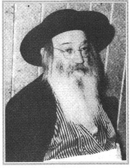 Rabbi Asher Zelig Margolis - Noted Kabbalist