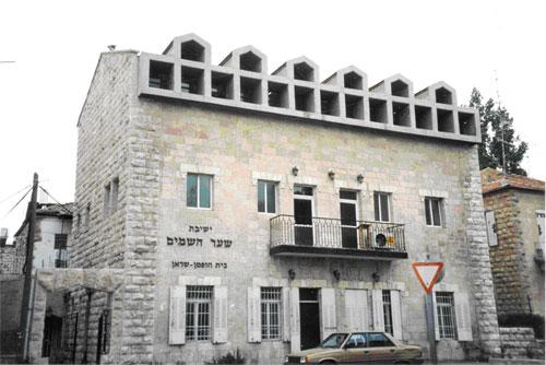 Yeshivat Shaar HaShamayim - for the study of Kabbalah