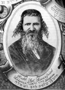 Rabbi Shlomo Ganzfried